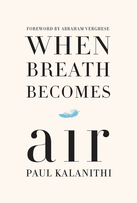 paul-kalanithi-book-cover-when-breath-becomes-air